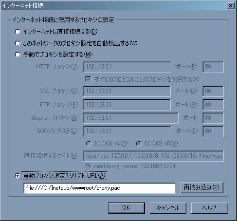 setting_firefox.png